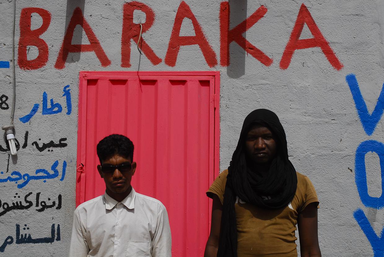 Mauritânia jovens em Akjoujt